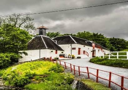 Added Perthshire Whisky Experience - 1 Day Tour To Basket