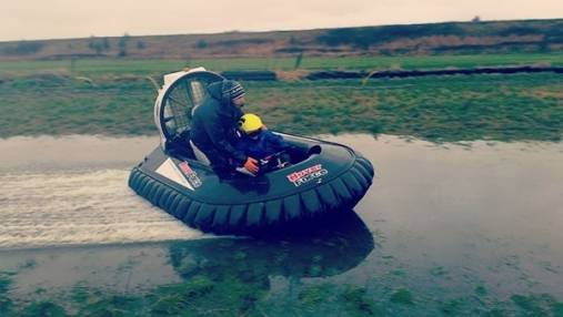 Added Kids Hovercraft Blast To Basket